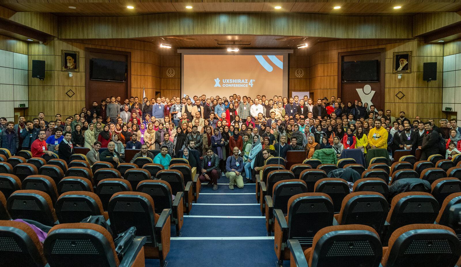چهارمین کنفرانس تجربه کاربر شیراز